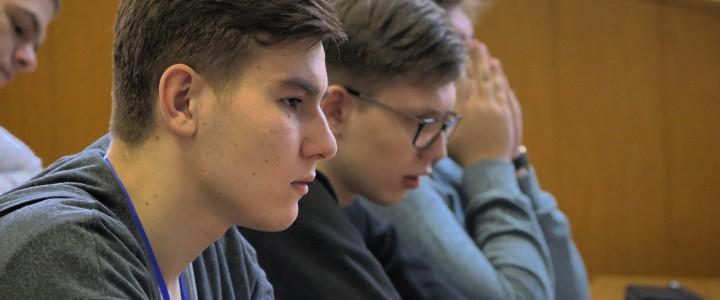 Межнациональный студенческий форум «Российский студент — 2017» принял лидеров со всей страны
