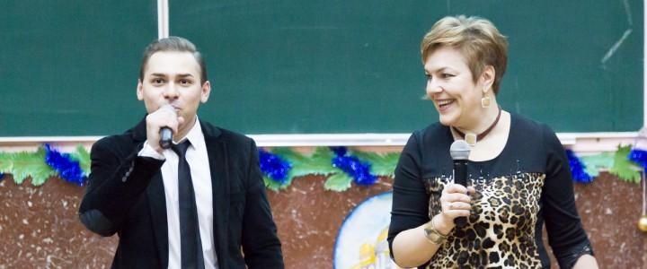 «У зим бывают имена»: концерт авторской песни прошел в Главном корпусе МПГУ