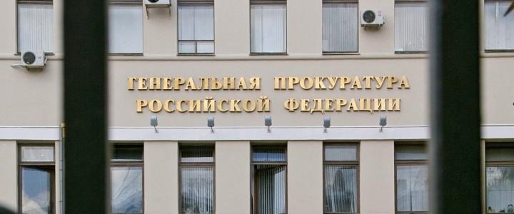 Число киберпреступлений в России выросло с 2013 года в шесть раз