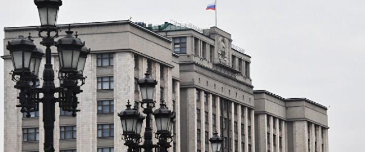"""Госдума ужесточила ответственность за """"телефонный терроризм"""""""