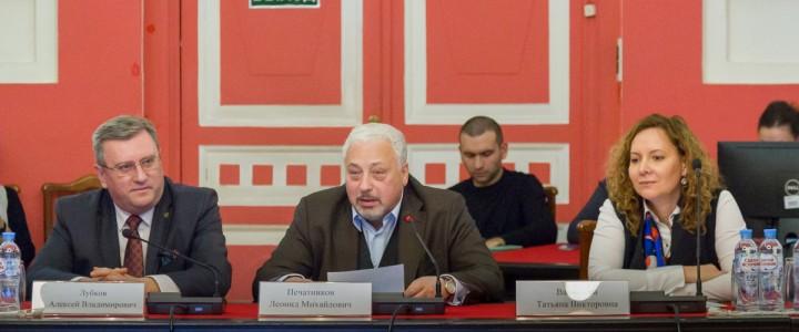 Студенты МПГУ встретились с Л.М.Печатниковым, заместителем Мэра Москвы, в стенах Университета