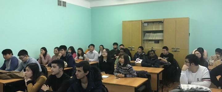Встреча с первокурсниками-иностранцами Института социально-гуманитарного образования