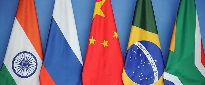 В рамках IV Юридического форума стран БРИКС обсудили угрозу кибертерроризма