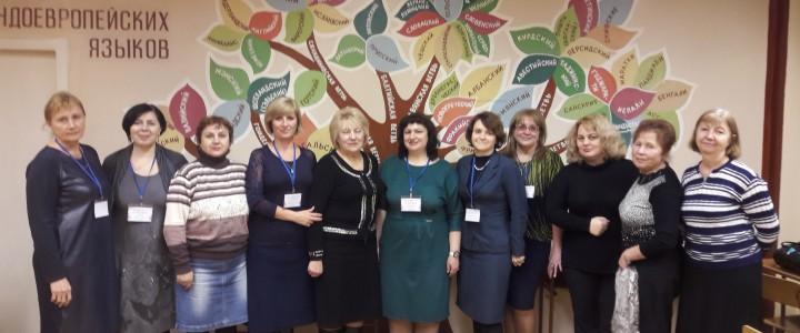 Педагоги Лицея МПГУ на Международной конференции