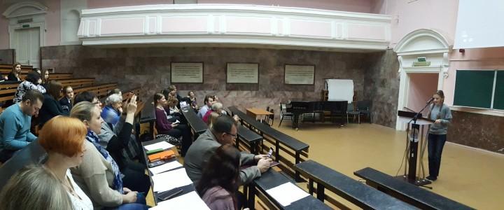 В МПГУ подвели итоги Конкурса буктрейлеров для школьников и студентов Москвы «За книжную обложку шагни, как за порог…»