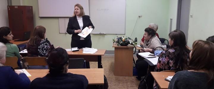 На кафедре теории и практики начального образования прошла научно-практическая конференция «Инновации и традиции в начальном образовании»