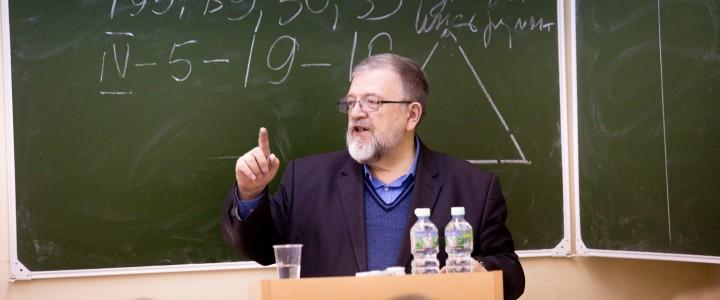 Студенты МПГУ знакомятся с основами этнологии и анализируют образ москвича