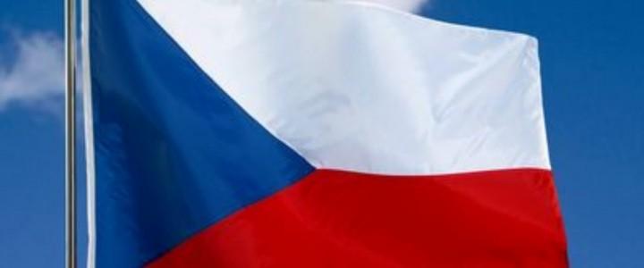 Обучение и стажировка в Чехии
