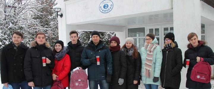 Студенты ИСГО на 2-ом Всероссийском форуме обучающихся педагогических вузов, вовлечённых в добровольческую деятельность.