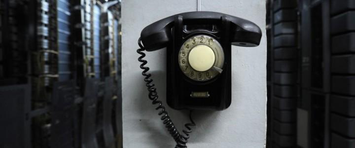 """Путин подписал закон о блокировке звонков """"телефонных террористов"""""""
