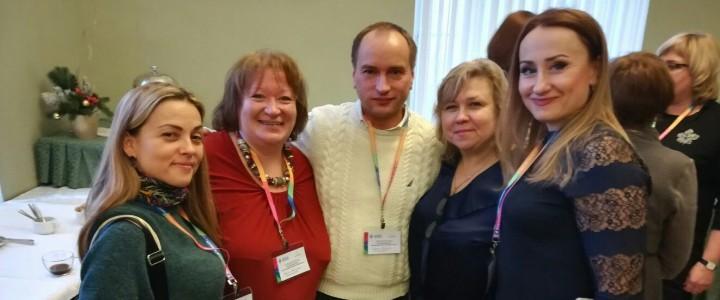 Сотрудники МПГУ – участники Всероссийского круглого стола организаторов отдыха детей и их оздоровления