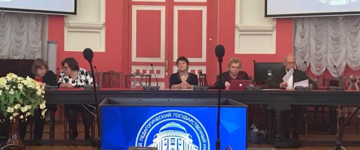 В МПГУ прошла международная научная конференция «Интерактивные и интегративные методы современной филологии»