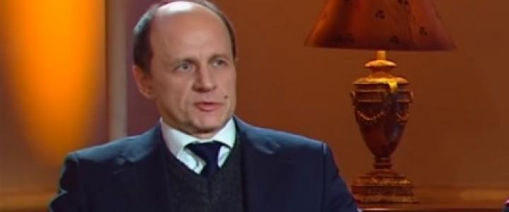 Профессор МПГУ Василий Цветков о русской эмиграции