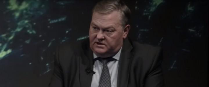 Советник при ректорате МПГУ Евгений Спицын дал несколько интервью