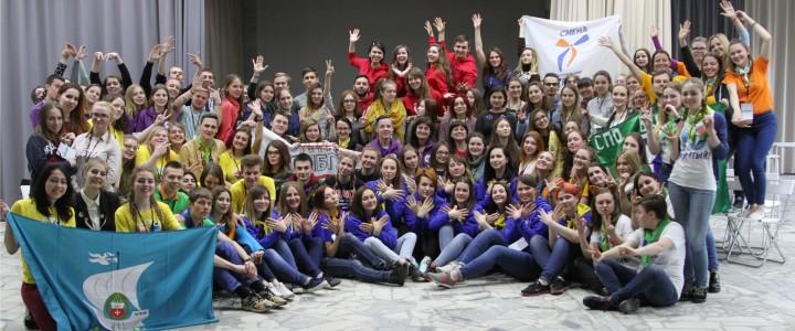 Приглашаем вожатых МПГУ на Фестиваль Всероссийской школы вожатых!