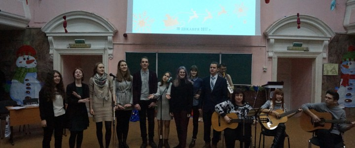 «У зим бывают имена»: лицеисты – участники вечера бардовской песни