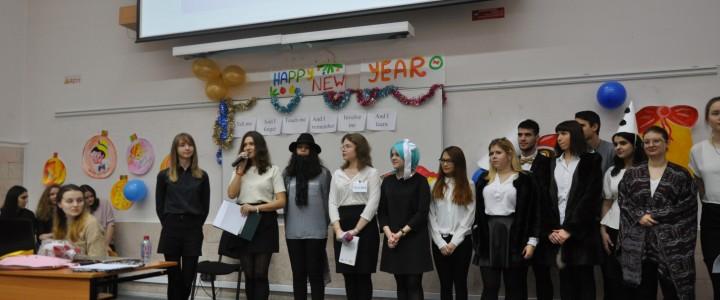 Когда будущие учителя иностранных языков, девятиклассники и второклассники под Новый Год играют вместе