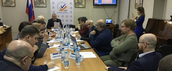 В МПГУ прошел круглый стол по выборам президента-2018