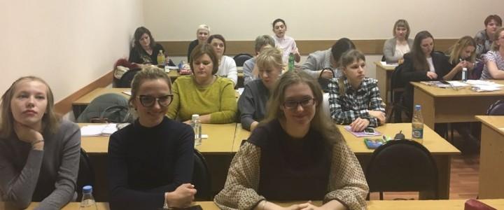 Вечер памяти Евгении Александровны Флериной на факультете дошкольной педагогики и психологии