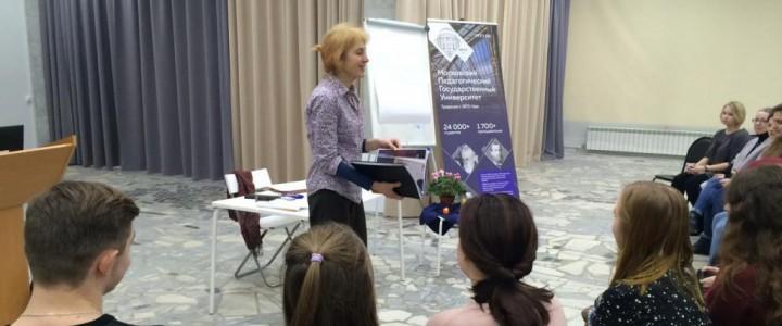Встреча с Дианой Грёзингер в Институте детства