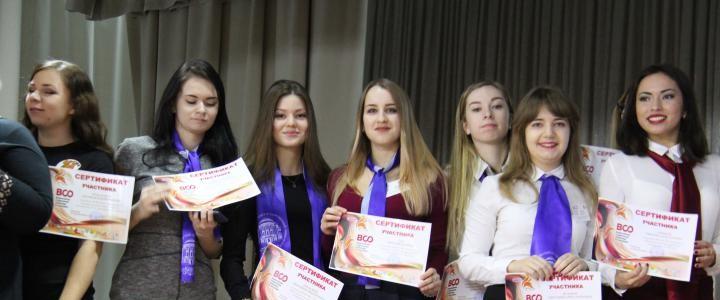 Команда логопедов МПГУ вошла в тройку лидеров на Всероссийской студенческой олимпиаде!