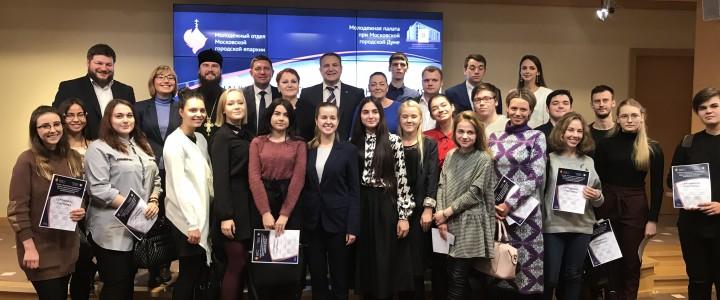 Факультет педагогики и психологии в Московской Городской Думе