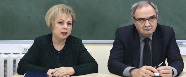 Встреча преподавателей и сотрудников ИИЯ с проректором Л.А.Трубиной