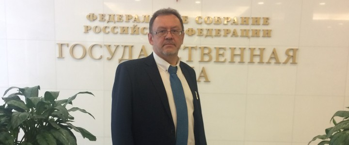 Избран директор Института истории и политики МПГУ