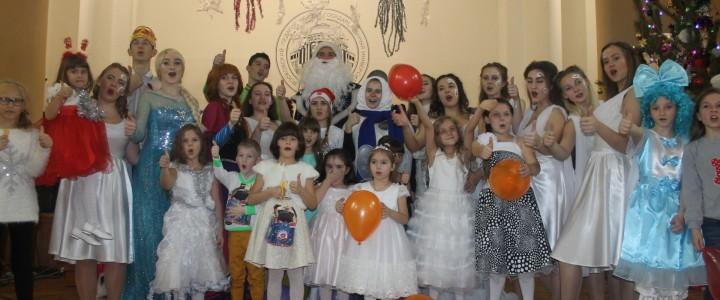 Празднование Нового года в Анапском филиале МПГУ началось!