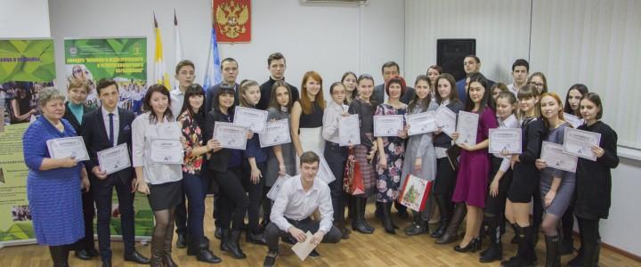 День Конституции в Ставропольском филиале МПГУ ознаменовался интеллектуальным конкурсом