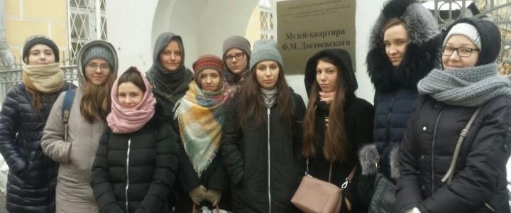 Фотооотчет по посещению музея Ф.М.Достоевского и музея А.Ф.Лосева