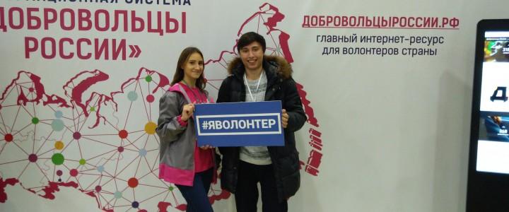 #ДОБРОВОЛЕЦ2017