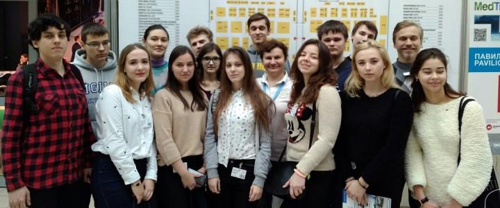Студенты ИБХ посетили выставку «Российская неделя здравоохранения – 2017»