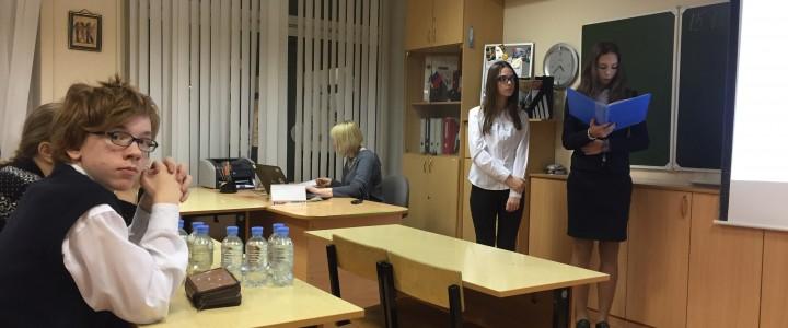 Преподаватели ИБХ приняли участие в работе жюри VII Форума «Научно-техническое творчество молодежи. Коллекция идей»
