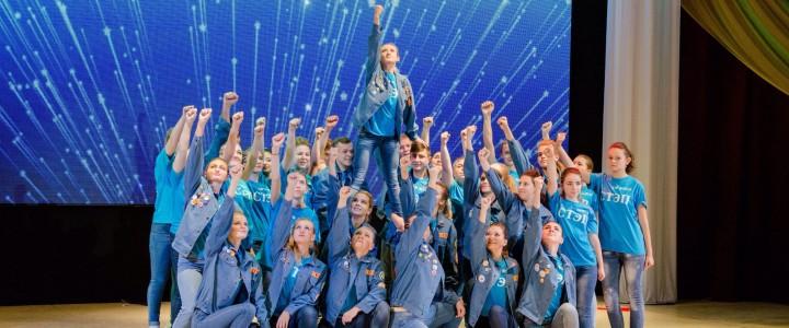 «СТЭП» – один из лучших педагогических отрядов Ставропольского края