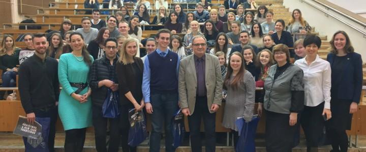 Предрождественское «свидание с американской культурой» в Институте иностранных языков