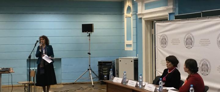 Формирование межкультурной компетенции педагога – в центре обсуждения специалистов из разных регионов России