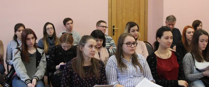 Межвузовская студенческая научно-практическая конференция кафедры рисунка и  живописи на ХГФ