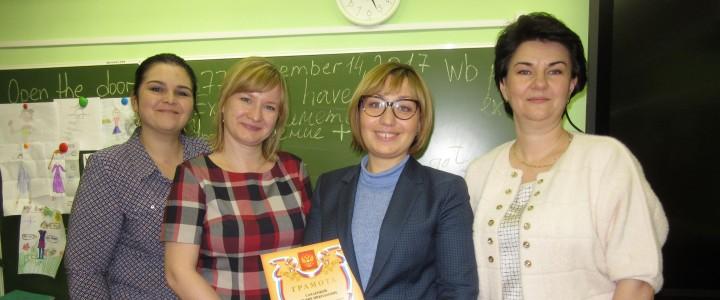 Декан факультета педагогики и психологии МПГУ посетила ГБОУ г.Москвы школу № 2009