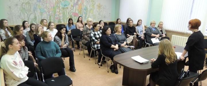 Прошла конференция по педагогической практике студентов 4 курса факультета начального образования