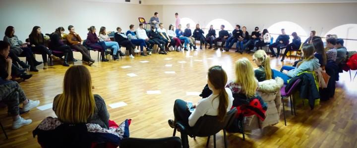 II Всероссийский форум обучающихся педагогических вузов, вовлеченных в добровольческую деятельность