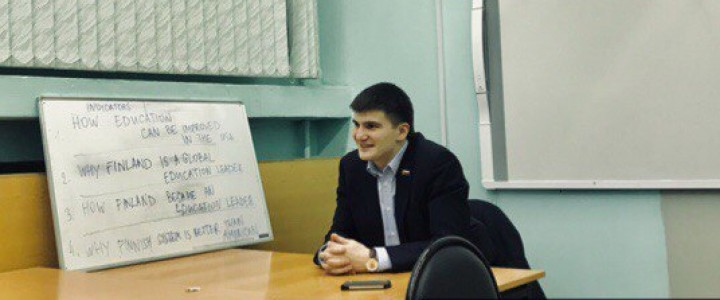 Депутат Мосгордумы провел «предстартовый тренинг» для команды Студенческого Парламентского Клуба МПГУ