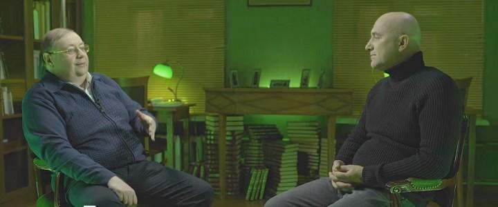 Профессор МПГУ Александр Пыжиков в программе «Захар Прилепин. Уроки русского». Урок №6 на канале НТВ
