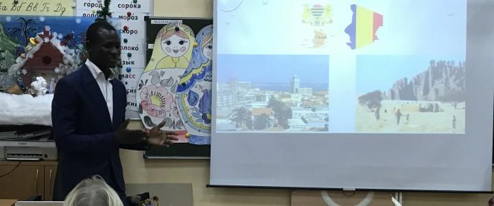 Знакомство учителей с образованием в республике Чад