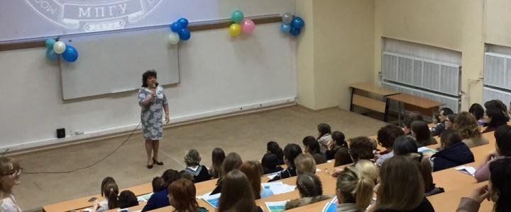 День открытых дверей факультета начального образования Института детства