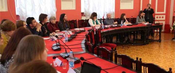 Общественная палата РФ и эксперты медиаобразования обсудили в МПГУ проблемы формирования медийно-информационной грамотности и радикализации общественных отношений