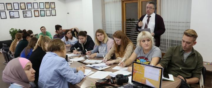 10 ноября 2017 г. Всероссийский форум медиа – вожатых
