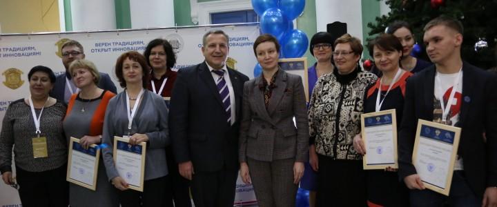 Состоялся финал  Всероссийского конкурса педагогических работников «Воспитать человека»