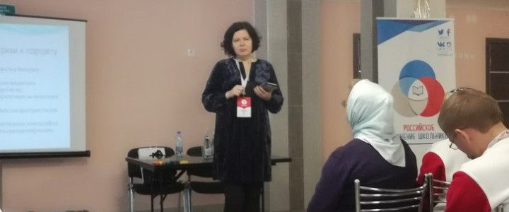 Профессор ИИиП МПГУ Е.В. Бродовская провела мастер-класс в Оренбурге