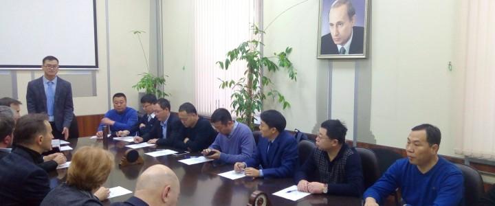 Новые направления сотрудничества с Китаем. Визит делегации провинции Шаньси в МПГУ